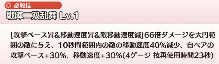スポーツ万能 三好夏凜の必殺技