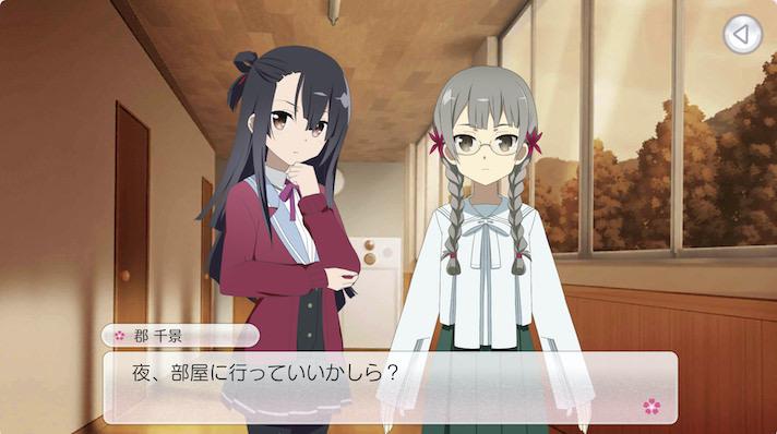 花本さんの部屋に行こうとするぐんちゃん