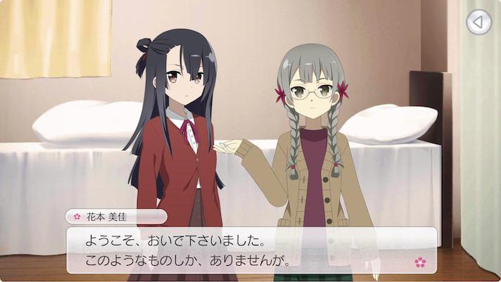花本さんの部屋を訪ねたぐんちゃん