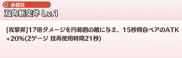 熱き対決!防人VS神樹館 三ノ輪銀の必殺技