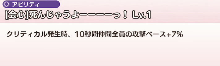 210217 suzume ab熱き対決!防人VS神樹館 加賀城雀のアビリティ