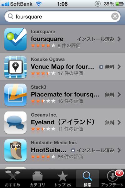 Foursquare12