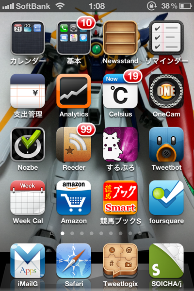 Foursquare13