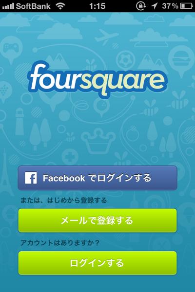 Foursquare14