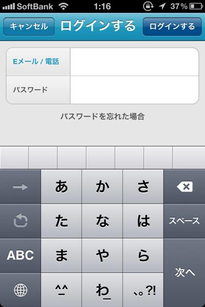Foursquare15