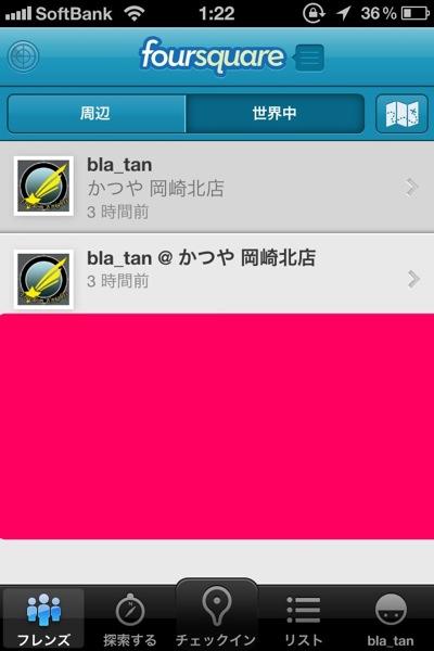 Foursquare16