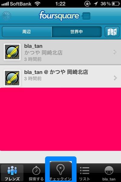 Foursquare17