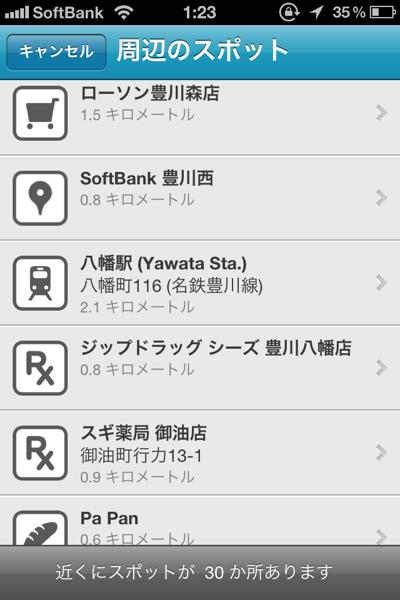 Foursquare18