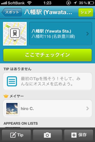 Foursquare19