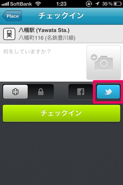 Foursquare21