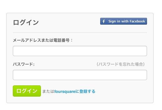 Foursquare7