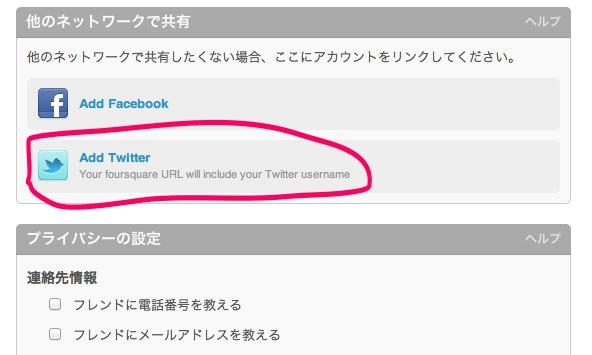 Foursquare9