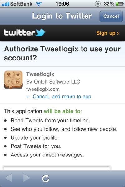 Tweetlogix 5